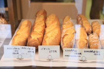 日本各地の小麦粉を使ったバゲットが揃う!西荻窪『タグチベーカリー』