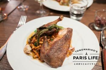 雷鳥、イノシシ、野ウサギを堪能!フランスの秋の味覚ジビエを味わおう