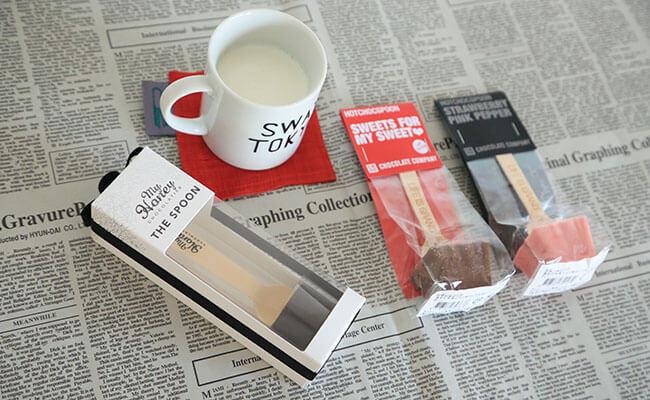 2017年チョコレートガイド Biople by CosmeKitchen マイハニー チョコレートカンパニー