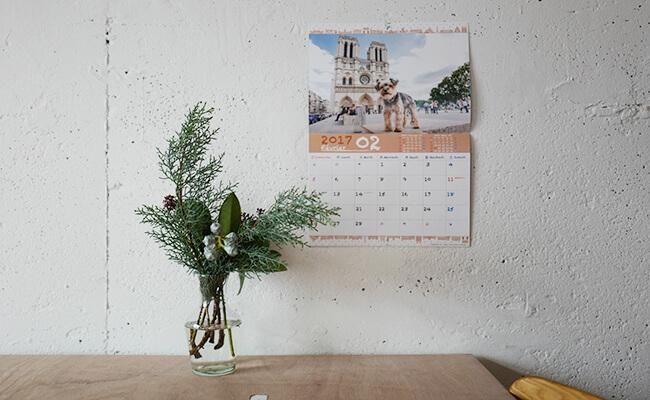 バブーとパリをめぐるカレンダー とのまりこ