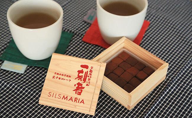 2017年チョコレートガイド シルスマリア NAMA CHOCO×JAPAN 一刻者生チョコレート