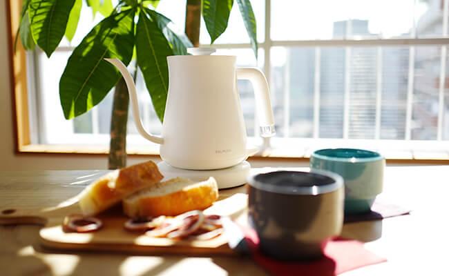 「バルミューダ ザ・ポット」で淹れるおいしいコーヒー