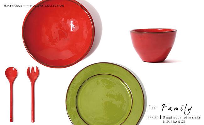 Atelier1627の食器