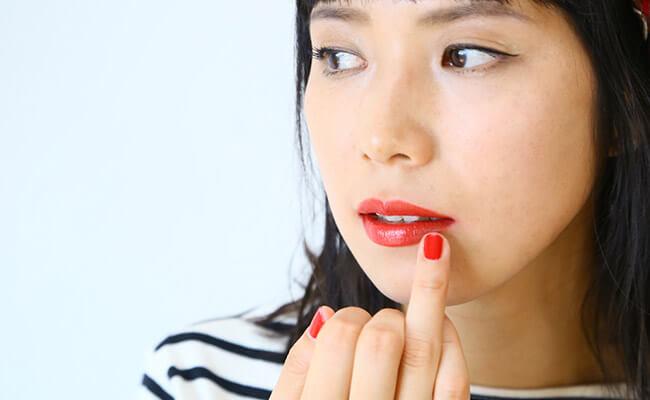 パリジェンヌ風赤リップの塗り方
