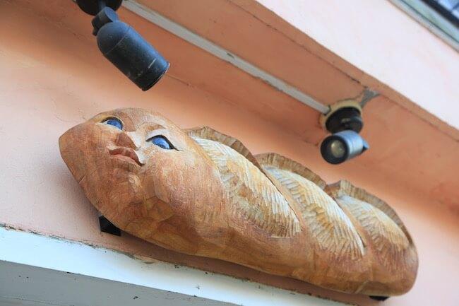 新高円寺のパン屋『SONKA』の外観