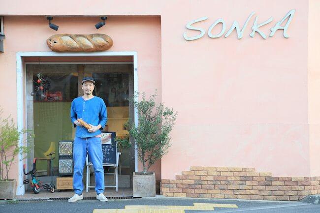 新高円寺のパン屋『SONKA』の店主である村山さん