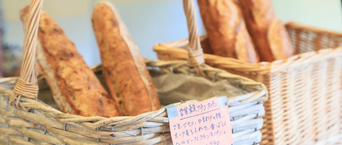 五日市 食パン