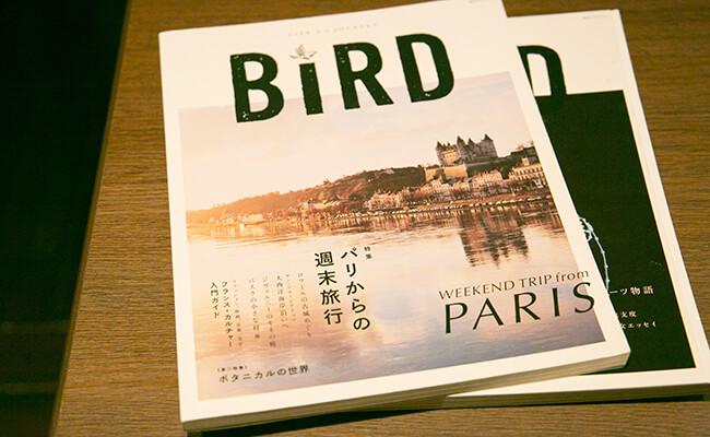 旅雑誌・TRANSITの姉妹誌、「BIRD」
