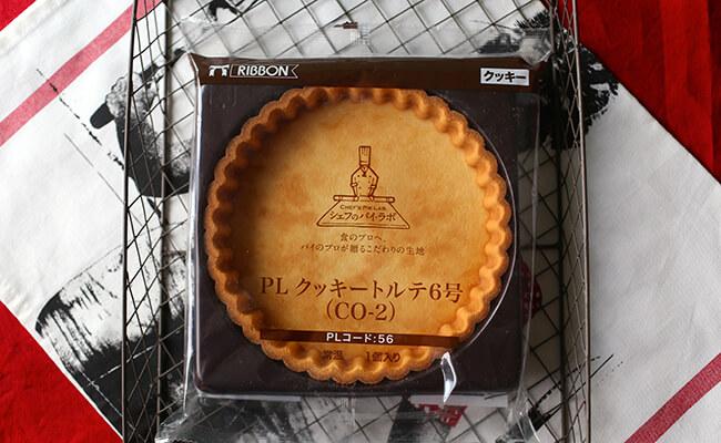 カルディーコーヒーファーム リボン食品 クッキートルテ6号