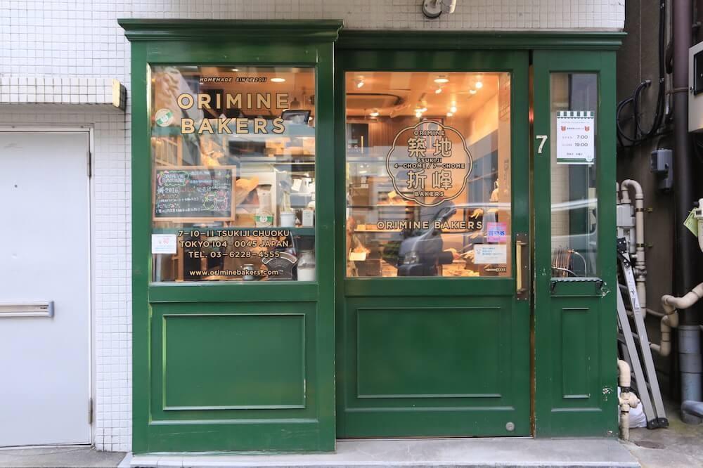 築地にあるパン屋『オリミネベーカーズ』の魚介を使ったパンが気になる!