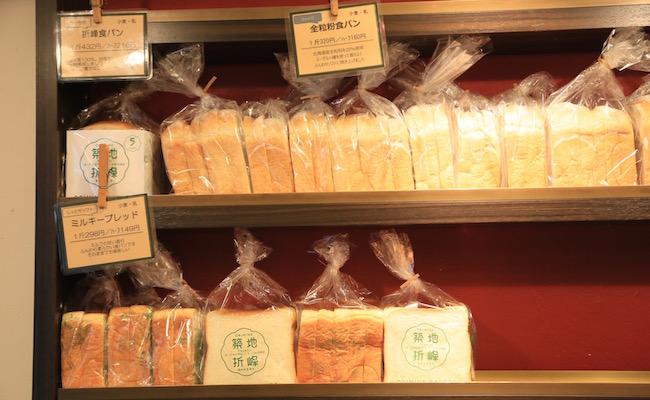 オリミネベーカーズの食パン