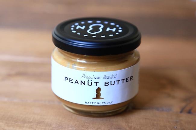 HAPPY NUTS DAY のピーナッツバター