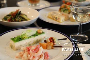 お惣菜を持ち帰ってホテルディナー♪パリ旅行の新しい楽しみ方