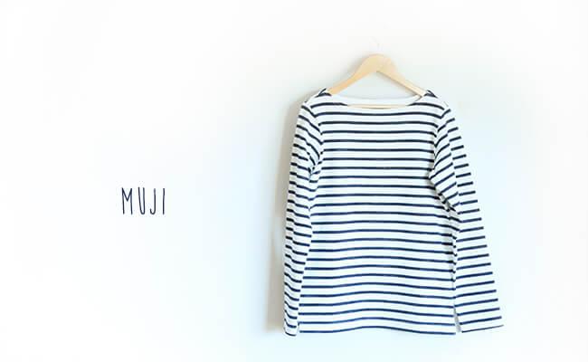無印良品/オーガニックコットン太番手ボーダー長袖Tシャツ(かすれ調)白×ダークネイビー(かすれ)