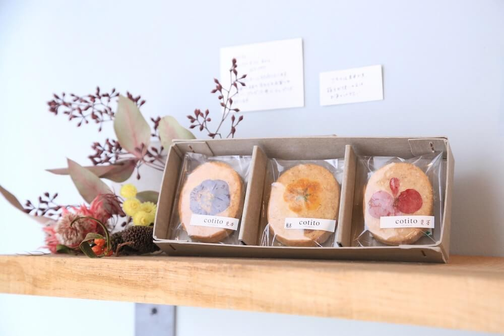 花屋×お菓子屋さん×カフェ!西荻窪『cotito』で過ごす花に囲まれた時間