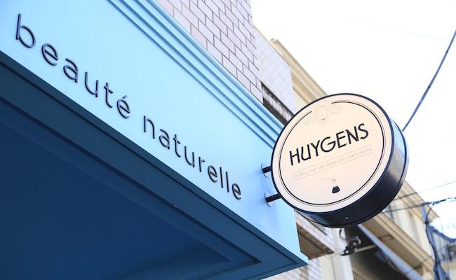 パリから日本へ初上陸したBIOコスメショップ『HUYGENS』