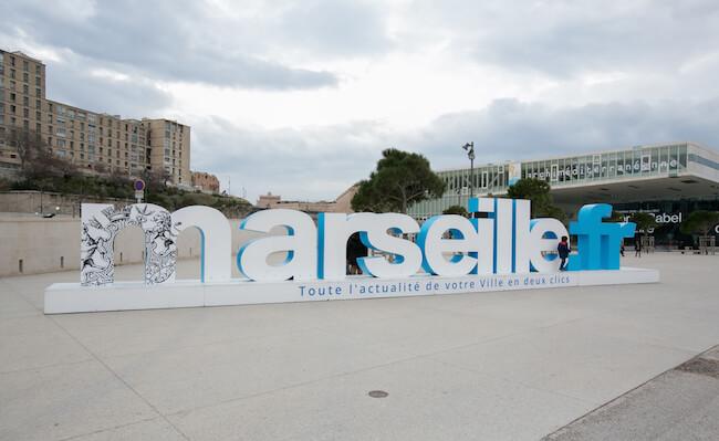 フランスの第2の都市Marseille