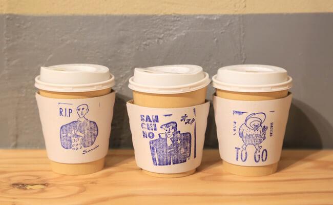 「働く人シリーズ」のスリーブがかわいいコーヒー