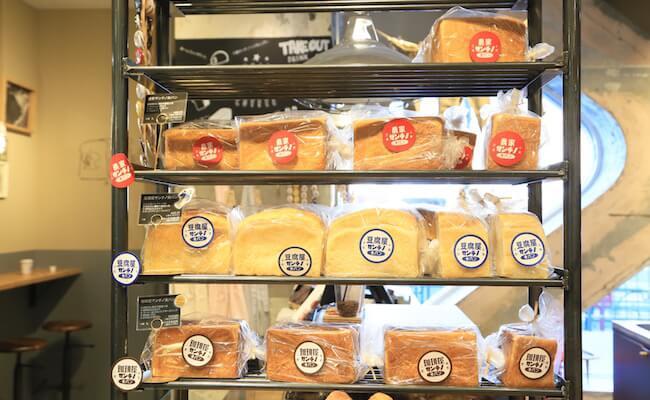 食パン「農家サンチノ」「豆腐屋サンチノ」「珈琲屋サンチノ」