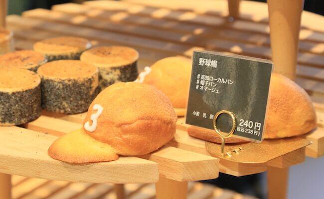 サンチノのローカルパン「野球帽」
