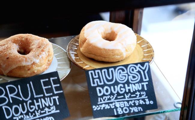 聖蹟桜ヶ丘『ハグジードーナツ』のドーナツ