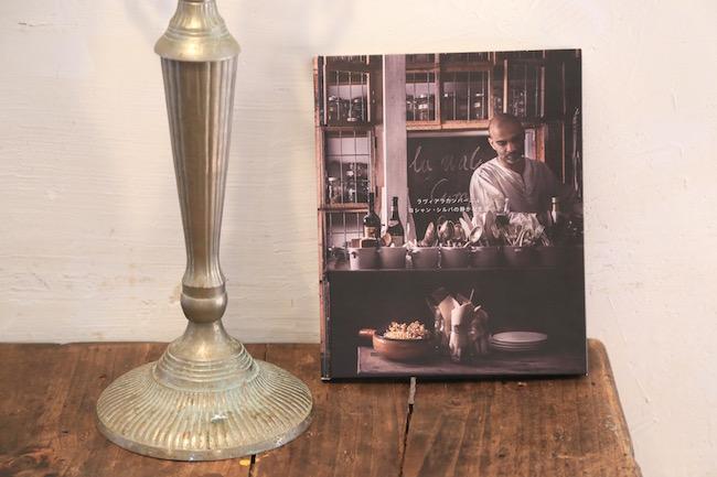 書籍『ラヴィアラカンパーニュ ロシャン・シルバの静かな生活』