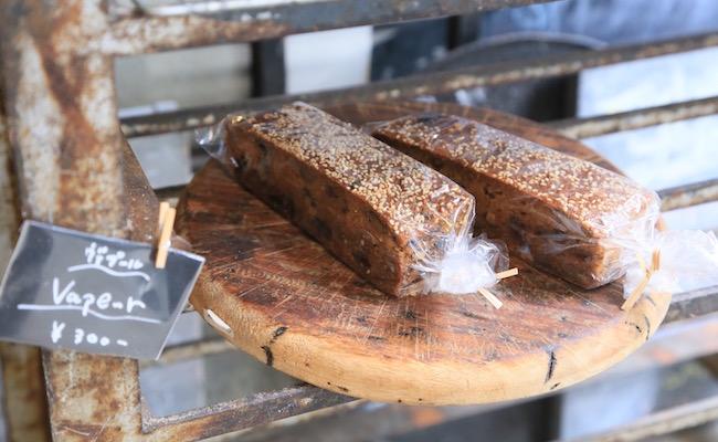 中目黒『La vie a la campagne(ラ・ヴィア・ラ・カンパーニュ)』の菓子パン「ヴァブール」
