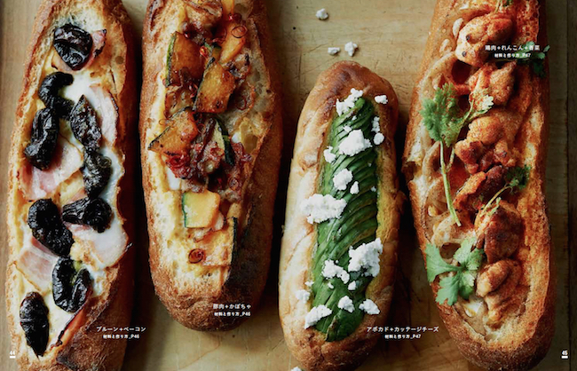 『キッシュトースト』からミニバゲットを使ったキッシュトースト