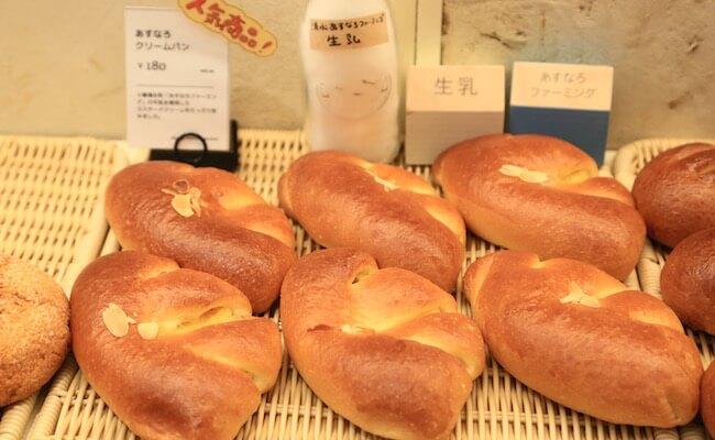 『満寿屋商店』のクリームパン