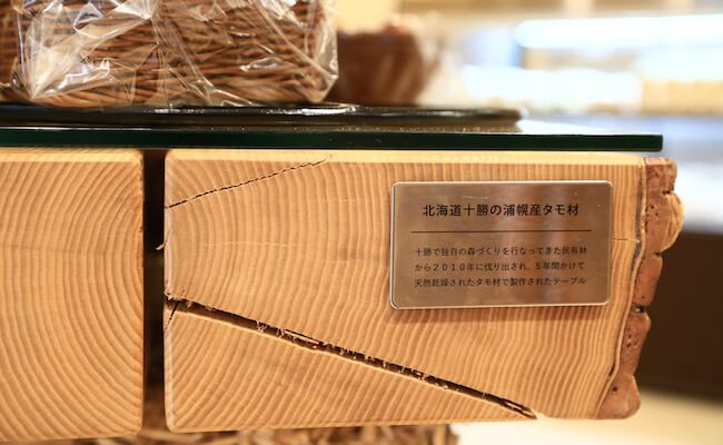パンが並ぶテーブルも十勝産の木で作られています