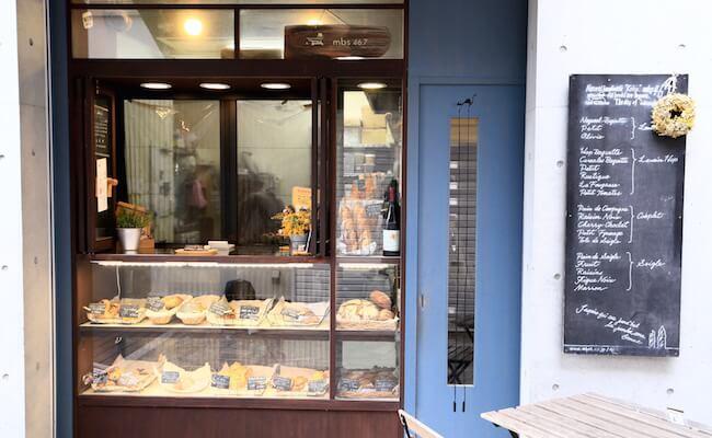 鎌倉のパン屋『mbs46.7』の外観