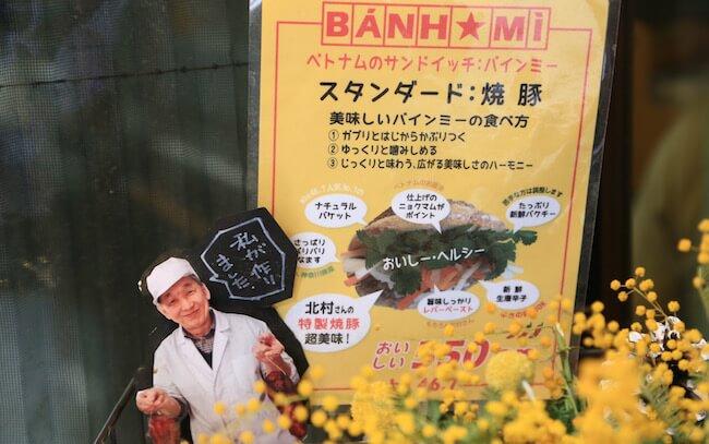 焼き豚は北村牛肉店のものを使っています