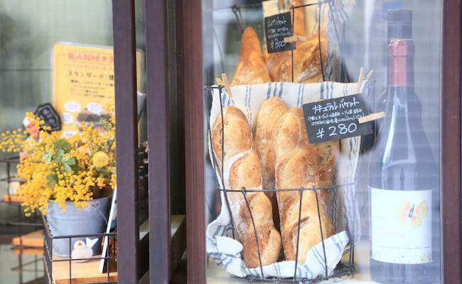 鎌倉のパン屋「mbs46.7」のパン