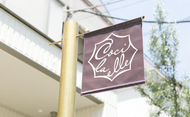 Coci la elle(コシラエル)スワン店