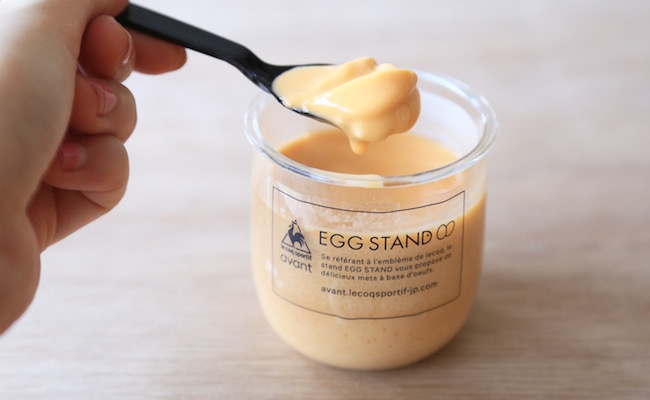『EGG STAND』のエッグプリン