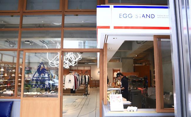 原宿「ルコック スポルティフ」に併設された卵料理の専門店『EGG STAND』