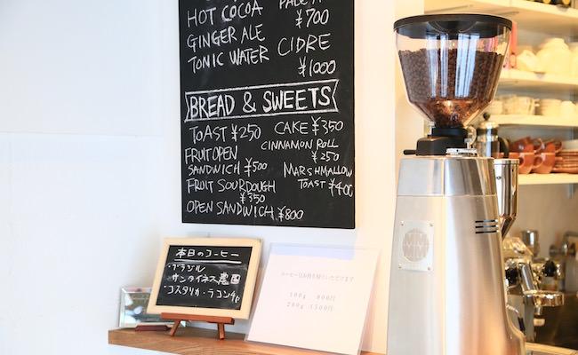池ノ上『カフェ リスベット』ではシングルオリジンコーヒーの豆を購入できます