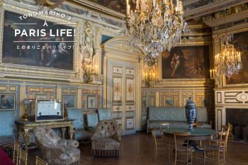 パリから半日観光!豪華絢爛なフォンテーヌブロー宮殿と画家ミレーゆかりの地へ