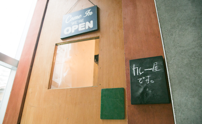 恵比寿『good luck curry』の入り口