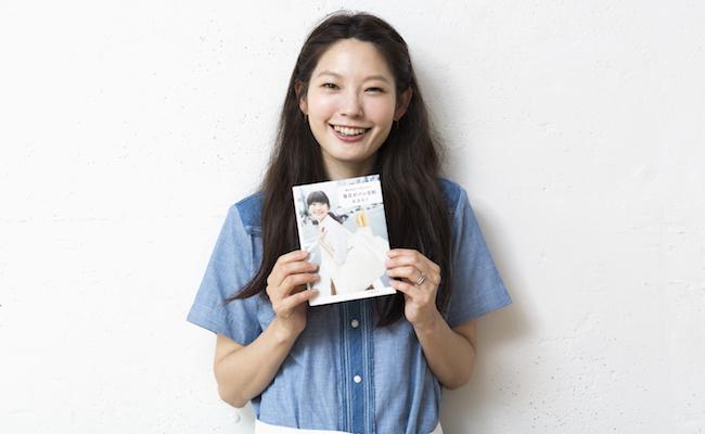 森貴美子著書『森きみのパンダイアリー 毎日がパン日和』