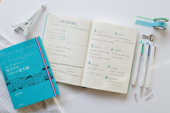 手帳をフランス語で書くだけ!?私だけのフランス語手帳のはじめ方