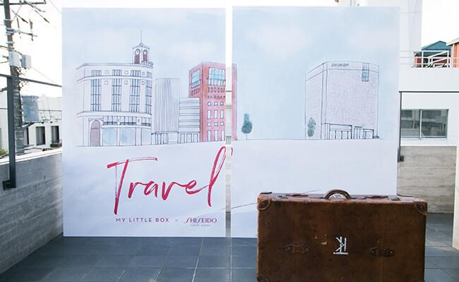 9月のMy Little Box(マイリトルボックス)「Travel」の表紙の世界に入ったかのようなフォトブース