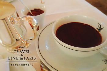 本物の濃厚ショコラショーを楽しむパリのカフェ巡り