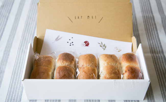 『recette(ルセット)』の「petit assort(プチアソート)おつまみ5種」