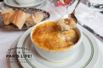 とろーりチーズがたっぷり!パリのブラッスリーで楽しむオニオングラタンスープ