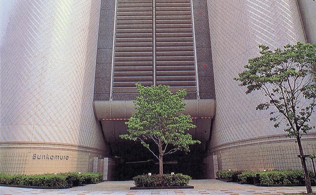Bunkamuraザ・ミュージアム「オットー・ネーベル展」