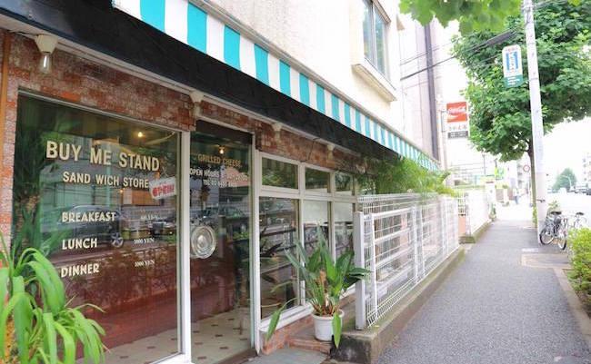 渋谷『BUY ME STAND(バイミースタンド)』の外観