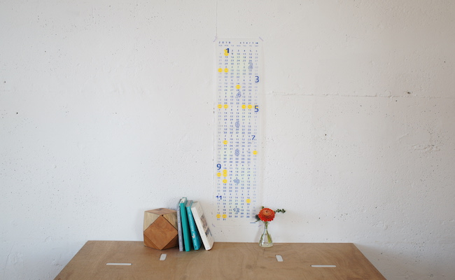 KOTOTOIのカレンダー