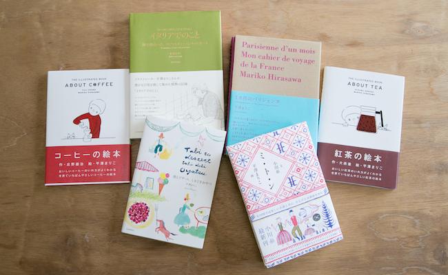 平澤まりこさんの書籍