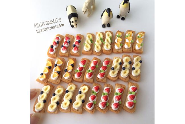 「Atelier ODAMATSU」のパンのミニチュア